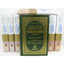 Tafsir Ibn Kathir Ten Volume Full Set