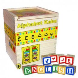 Alphabet Kaaba
