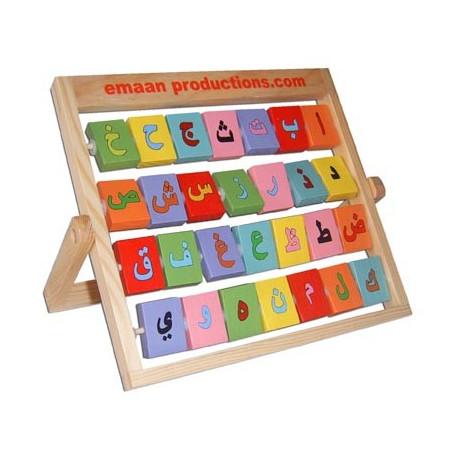 Alphabet Frame Arabic And English