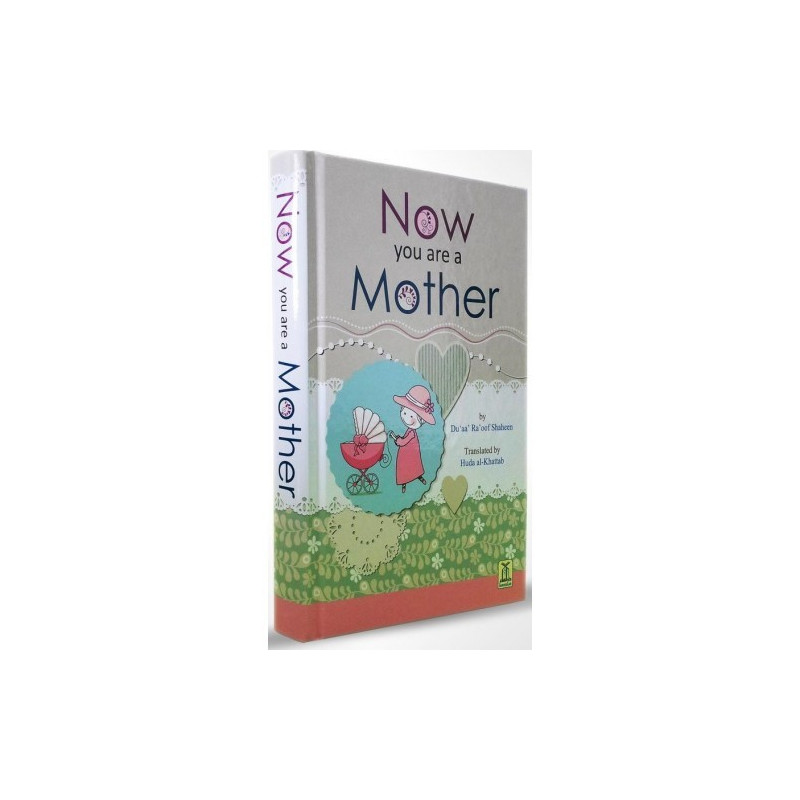 Now You Are A Mother by Duaa Raoof Shaheen