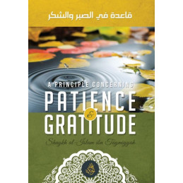 A Principle Concerning Patience and Gratitude
