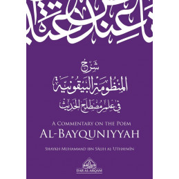 A Commentary on the Poem al-Bayquniyyah By Shaykh al-Uthaymeen
