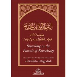 Travelling in the Pursuit of Knowledge by Khateeb al-Baghdadi