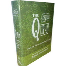 Sahih International Quran HB Large Arabic - English