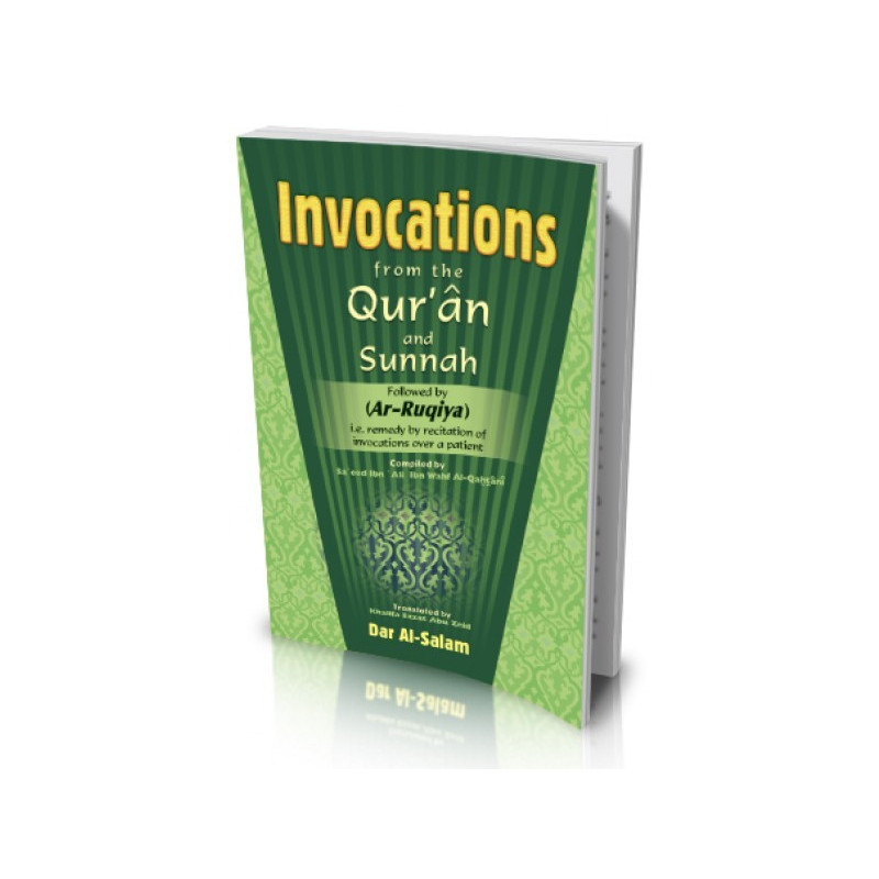 Invocations From the Quran and Sunnah and Ar Ruqiya Pocket