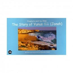 Story of Yunus Jonah