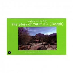 Story of Yusuf Joseph