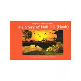 Story of Nuh Noah