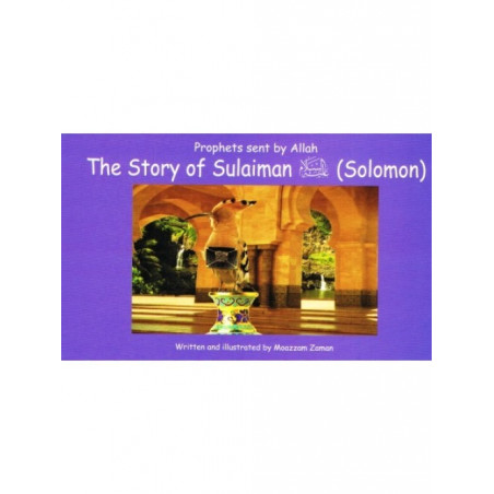 Story of Sulaiman Solomon