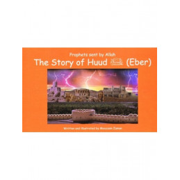 Story of Huud Eber