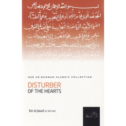 Disturber of the Hearts By Shaikh Ibn Al Jawzi