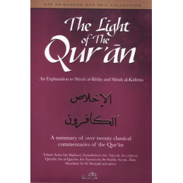 The Light of the Quran Tafsir