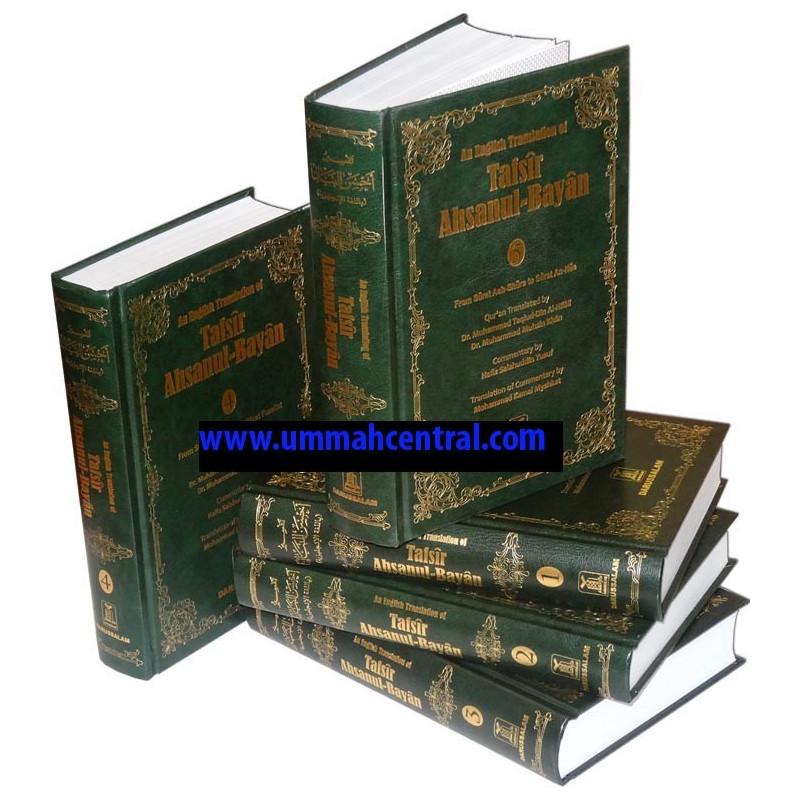 English Tafsir Ahasanul Bayan 5 Volume Set