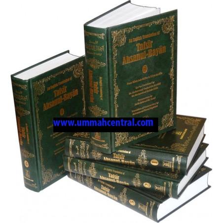 English Tafsir Ahasanul Bayan 5 Vol By Hafiz Salahuddin Yusuf