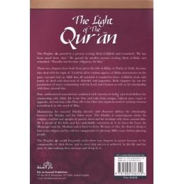 The Light of the Quran Tafsir