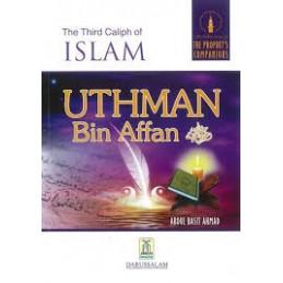 The Third Caliph of Islam Uthman Ibin Affan