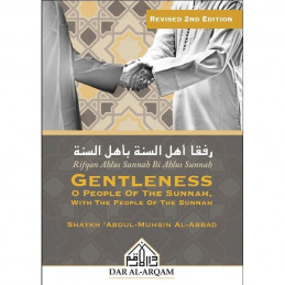 Gentleness O People of the Sunnah