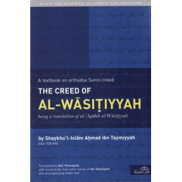 The Creed of Al Wasitiyyah