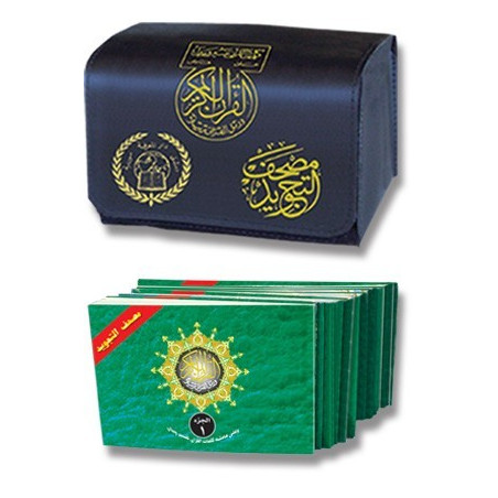 Tajweed Quran 30 Parts Landscape in Leather Case 8 by 12cm