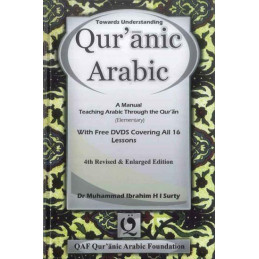 Towards Understanding Quranic Arabic free DVD Set
