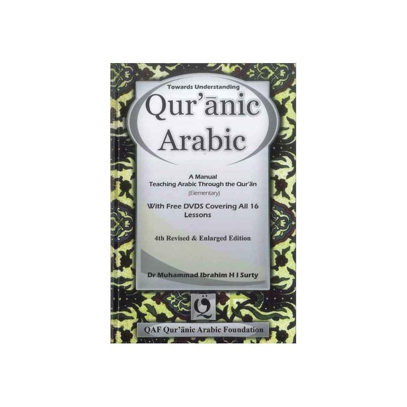 Towards Understanding Quranic Arabic free DVD Set