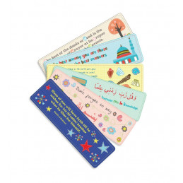 Set Of Six Bookmarks by SmartArk