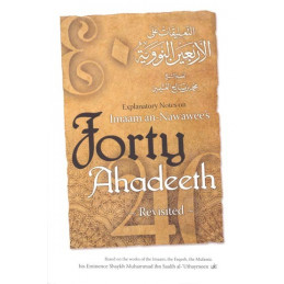 Explanatory Notes on Imam An Nawewees Forty Hadith