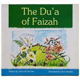 The Dua of Faizah