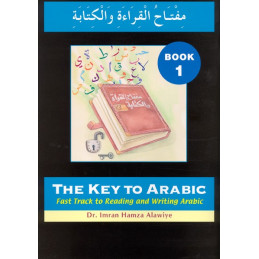 The Key to Arabic Book 1