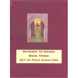 Gateway to Arabic Book Three Audio CD