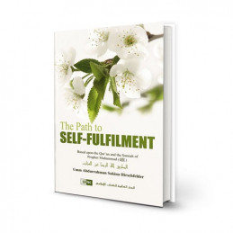 The Path to Self Fulfilment