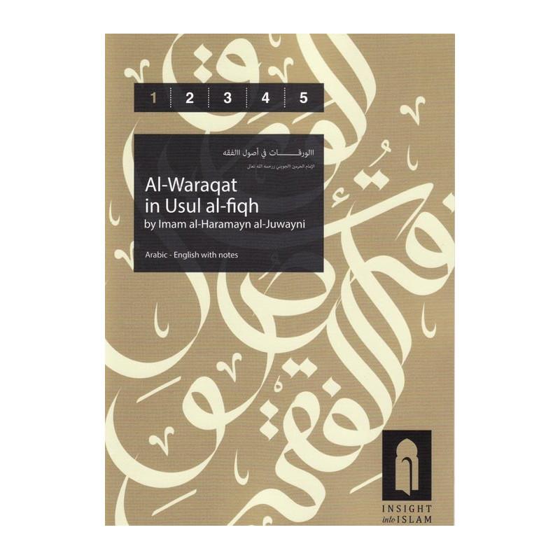 Al Waraqat in Usul Al Fiqh