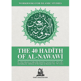 The 40 Hadith of Imam al-Nawawi Student Workbook