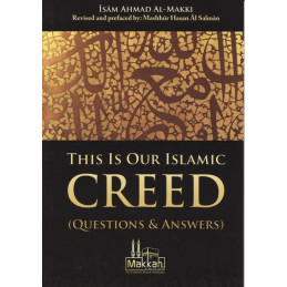 This is our Islamic Creed