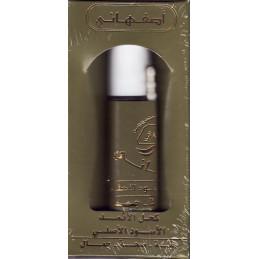 Kohl Al Athmad Antimony Ithmid Box of 12 HOT