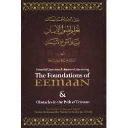 The Foundations of Eeman and the obstacles in the path of Eeman