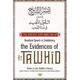 Beneficial Speech in Establishing the Evidences of At Tawheed