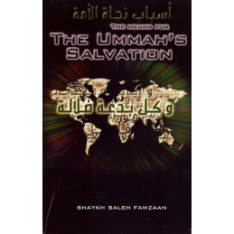 The Means for The Ummahs Salvation