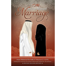 The Concise manual of Marriage Shaykh al-Uthaymeen