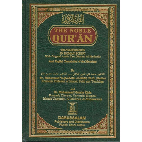 Noble Quran with Transliteration in Roman Script with CD
