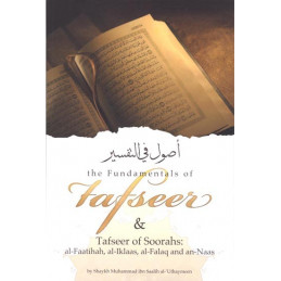 The Fundamentals of Tafseer by Shaikh Ibn Uthaymeen