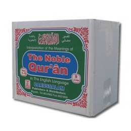 The Noble Quran 9 Volume Set