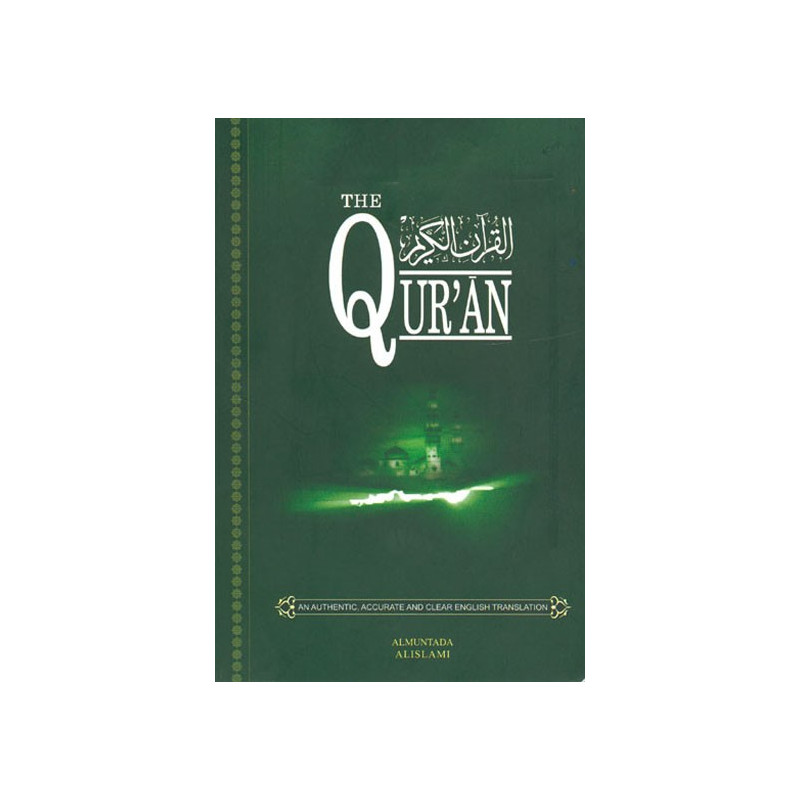 The Holy Quran Saheeh International Flexible Travel Edition