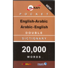 Double Pocket Dictionary,  English to Arabic - Arabic to English.