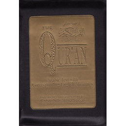 Sahih International Quran. Arabic With English. Zip Pocket Sized
