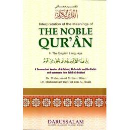 Noble Quran Arabic with English. In Persian Urdu Script.