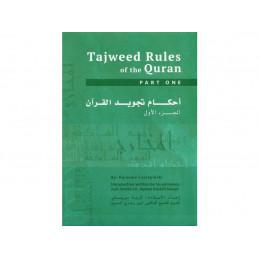 Tajweed Rules of the Quran Part 1