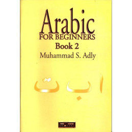 Arabic For Beginners Book 2