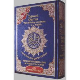 Tajweed Quran with English Translation and Transliteration