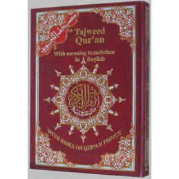 Tajweed Quran Color coded with English Translation